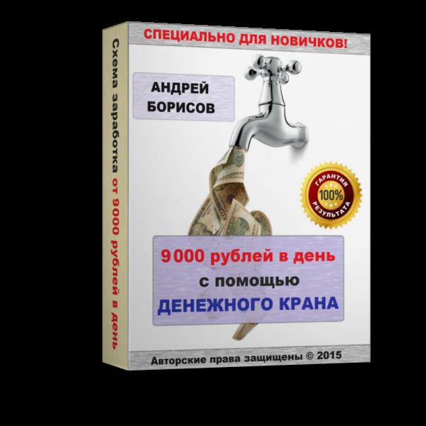 http://u9.platformalp.ru/s/31qhai0061/b85a80bb9c5a7763779ffb75e9a2cab5/d49847d4d138e286e8bbcf1aa99def2e.png