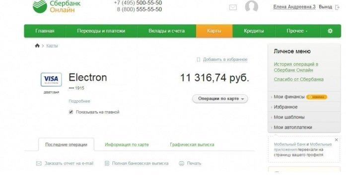 http://u9.platformalp.ru/s/426gsa6061/042685d154c9fb522bd724d4aba95ab3/d03ef01fbb409a40daeef564acc5cbc6.jpg