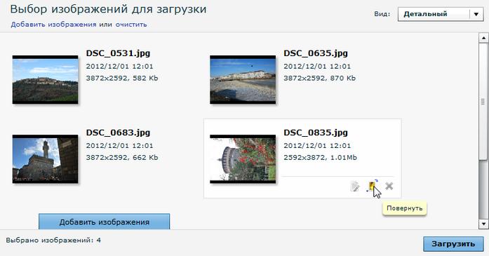 http://u9.platformalp.ru/s/426gsa6061/042685d154c9fb522bd724d4aba95ab3/f04ff9c933f003a063a5f5aae0f7d110.png