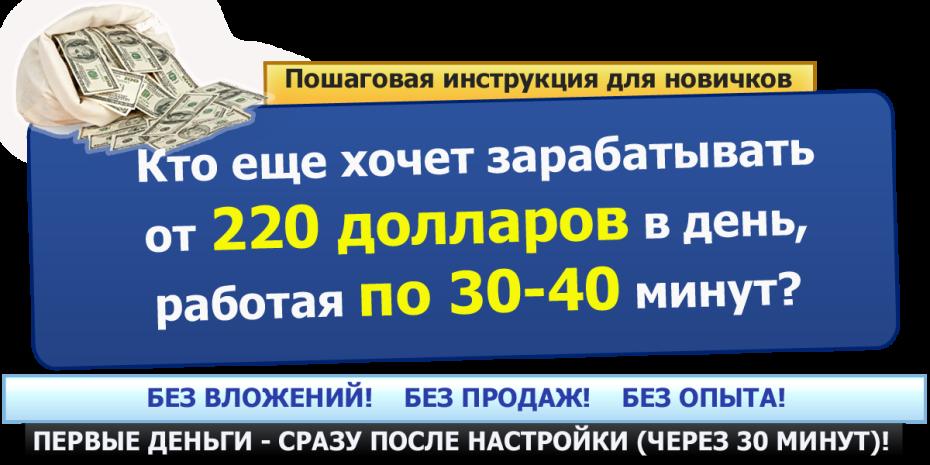 http://u9.platformalp.ru/s/62s52ip061/334a68951357f0b795c02fcdc1ceed42/2b0e6402a253cdb83f30fcff2f3382ef.png